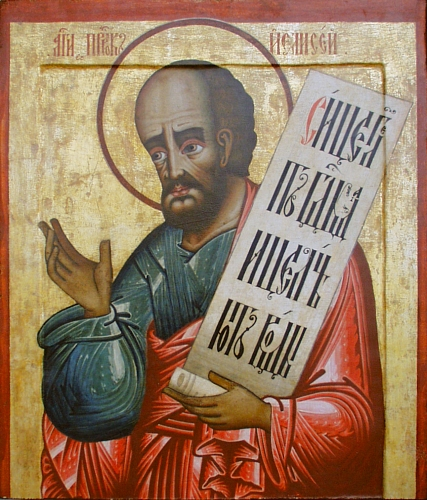 Prophet Elisha, Russian Icon from 18c Source wikimedia commons no copyright